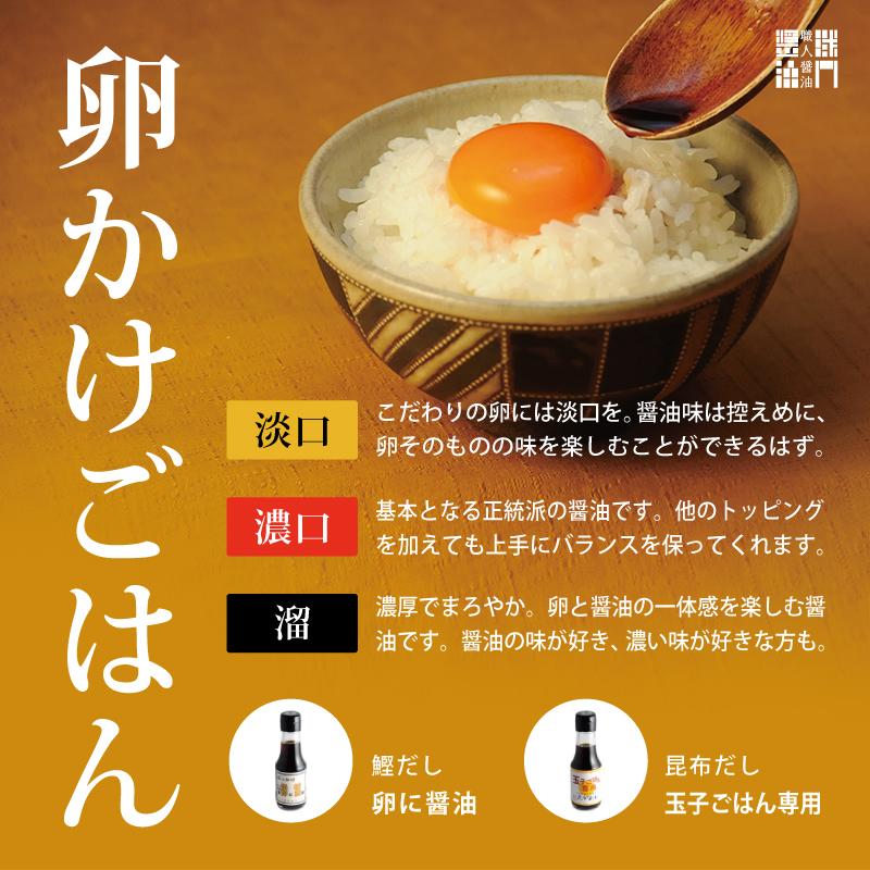 卵かけご飯